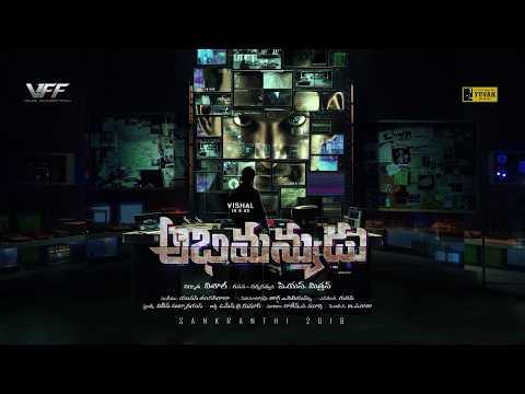 Bomma-Adhirindhi-Song-Trailer---Jawaan-Telugu-Movie-Songs