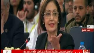 السفيرة نائلة جبر: منذ 3 سنوات لم تتحرك
