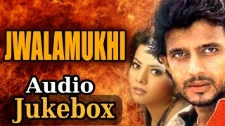 Jwalamukhi - Audio Jukebox