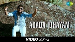 Mathapoo | Adada Idhayam song
