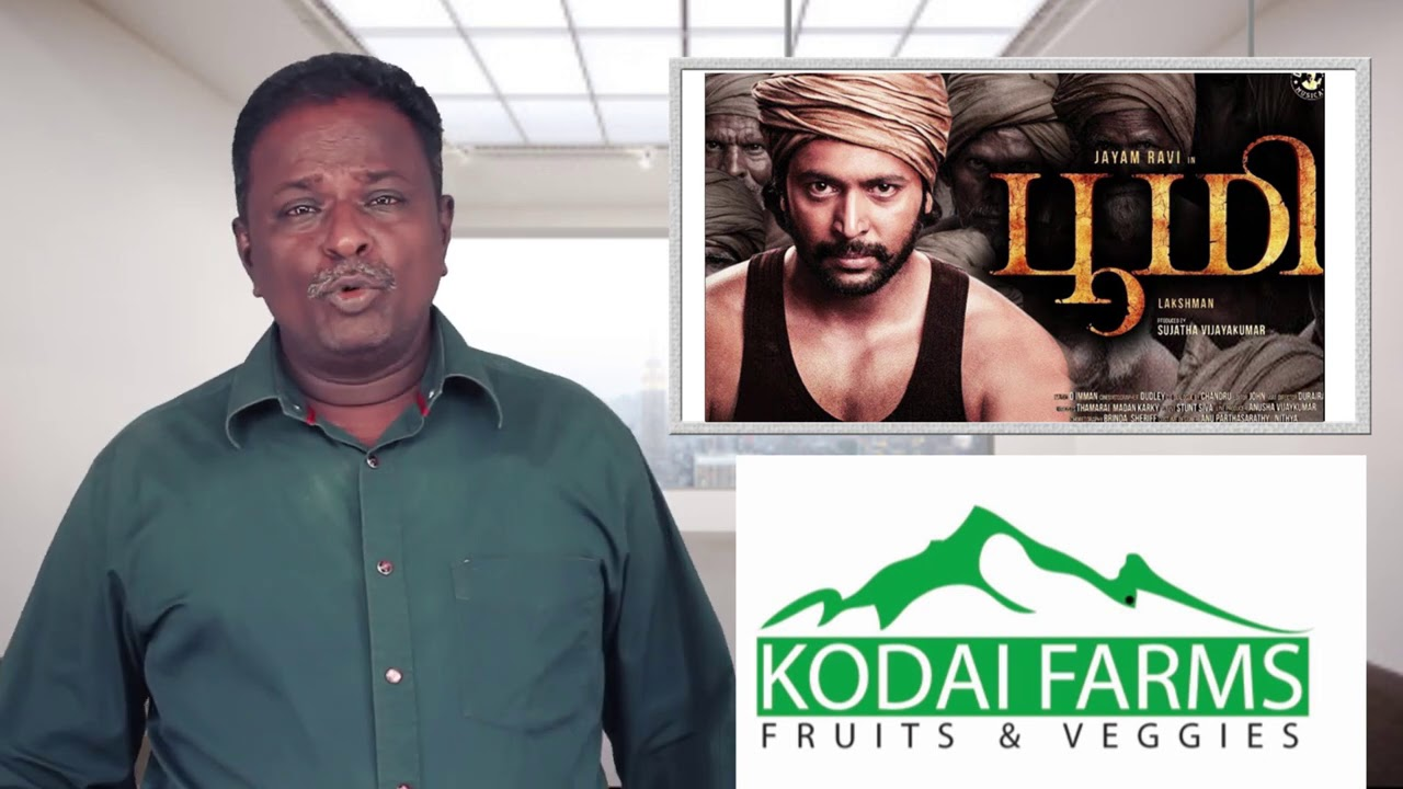 BHOOMI Review - Jeyam Ravi - Tamil Talkies