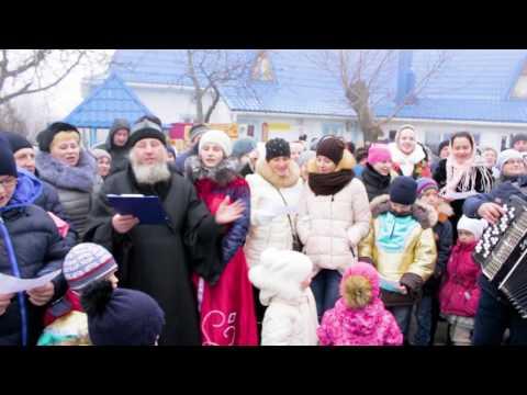 В ремовском храме состоялась ежегодная Рождественская Ярмарка!!! 8 января 2017 год. Видео