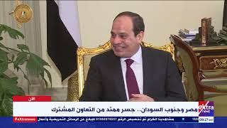 مصر وجنوب السودان.. تاريخ طويل ومواقف