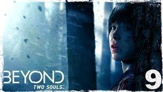 Beyond: Two Souls. Серия 9: Изгоняющая демонов.