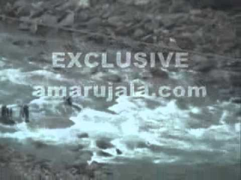 Beas river tragedy