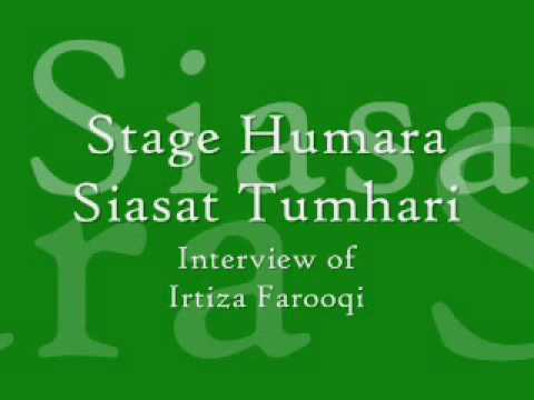 Interview of Irtiza Farooqi by Overseas Pakistanis Organization Part 1