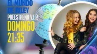 El Mundo De Riley Preestreno VIP Este Domingo Disney