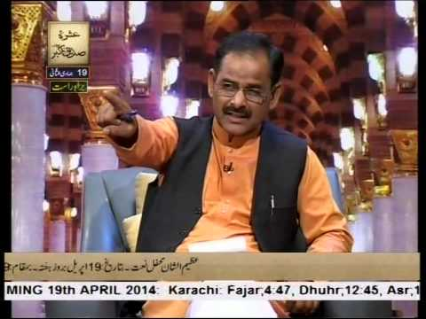 Seerat Un Nabi s a w w Topic Ghazwa E Badr Part 04 By Dr Mahmood Ghaznawi With Shujauddin Sheikh 19