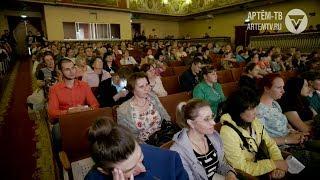 Городское родительское собрание
