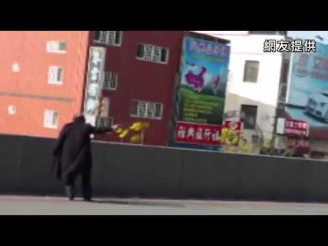 清泉崗航站槍戰影片曝光 40秒驚心動魄