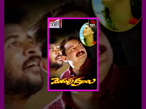 Merupu kalalu Telugu Full Length Movie - Aravind Swamy, PrabhuDeva, Khajol