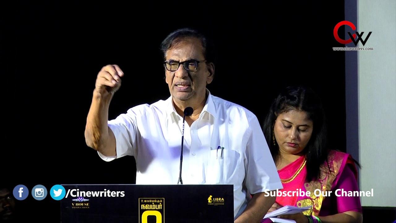 Miga Miga Avasaram Press Meet | Suresh Kamatchi | S. Ve. Shekhe | Abirami Ramanathan