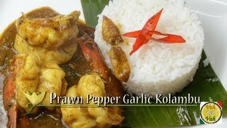 Prawn Pepper Garlic..