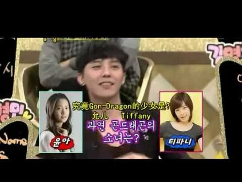 少女時代潤娥(YoonA) & BigBang權志龍(G-Dragon) Scandal Clue