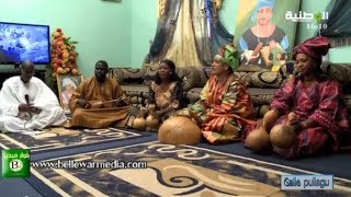 Galle Pullagu *Thiédel Mbaye*
