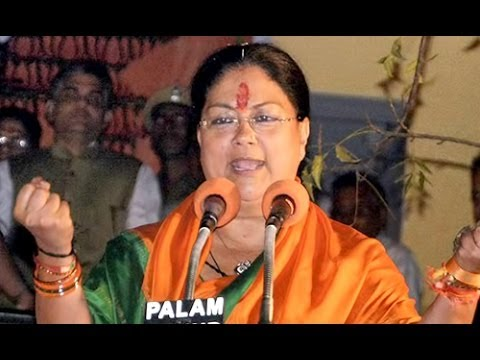 Rajasthan CM Vasundhara Raje puts weight behind Sonaram Chowdhury