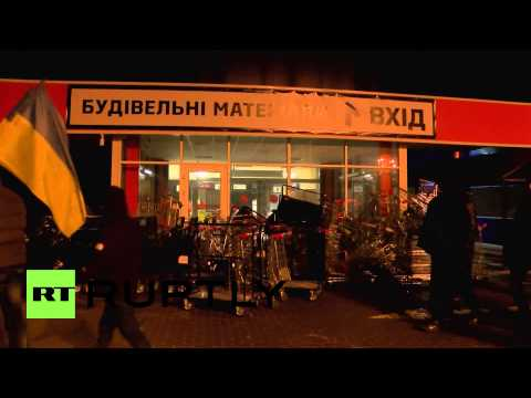 Ukraine: Protesters blockade Lviv mall they say owned by Yanukovych