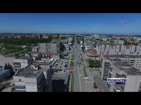 Бердск погасил пятую часть своего муниципального долга