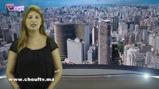 النشرة الاقتصادية : 20 يوليوز 2017   |   إيكو بالعربية