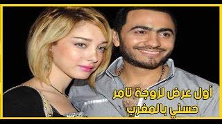 حصري..و بعد طول انتظار أول عرض لزوجة تامر حسني بالمغرب..شوفو التصاميم ديالها | بــووز