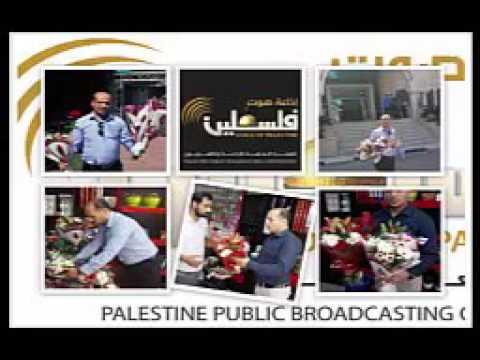 باقة ورد/محمد ابو ظاهر - الدفاع المدنى مع الموظفة زينات سلهب