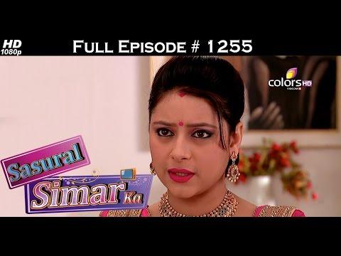 Sasural Simar Ka - 12th August 2015 - ससुराल सीमर का - Full Episode (HD)