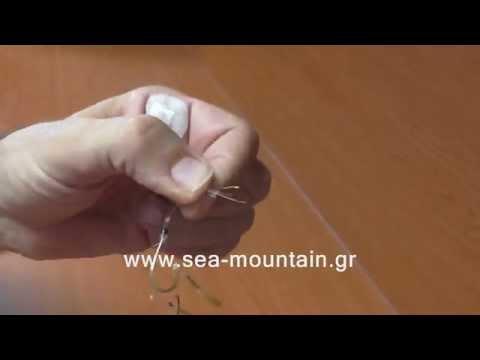 ΠΟΛΥΑΓΚΙΣΤΡΟ ΜΕ ΠΑΡΑΜΑΛΟ (www.sea-mountain.gr)