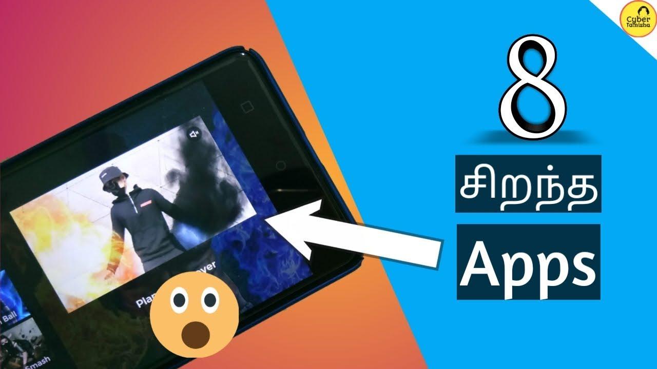 சிறந்த 8 Apps in 2019 | Best Apps for Android 2019