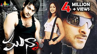 Munna Telugu Full Length Movie| Prabhas, Ileana| With