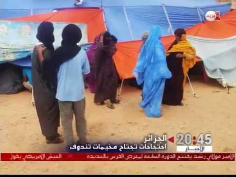 الجزائر : احتجاجات تجتاح مخيمات تندوف