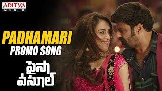 Padhamari Promo Song