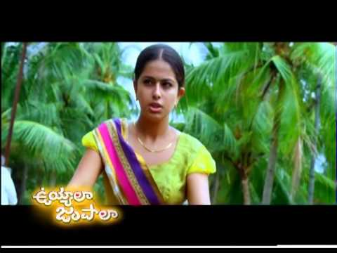 Uyyala-Jampala-Trailer-2