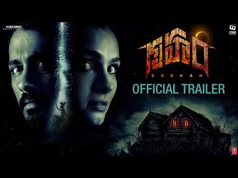 Gruham Official Trailer