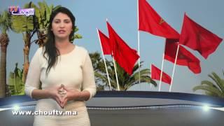 النشرة الاقتصادية : 20 فبراير 2017 | إيكو بالعربية