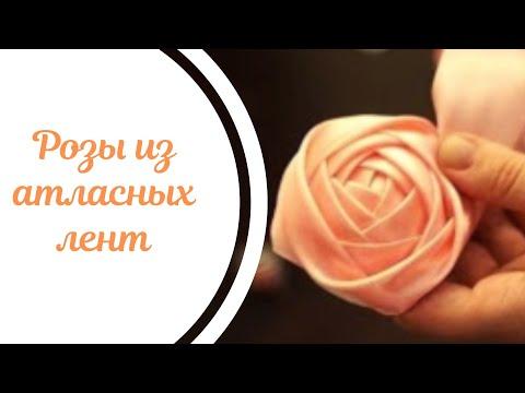 Розы для свадебного букета своими руками