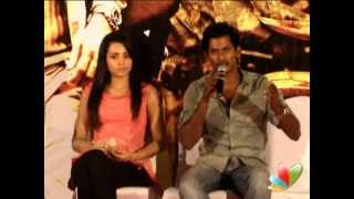 Samar Success Meet Vishal Trisha Sunaina Latest
