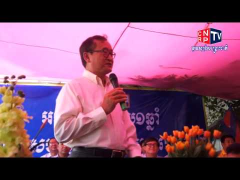1 Year Anniversary of CNRP 07-Apr-2014