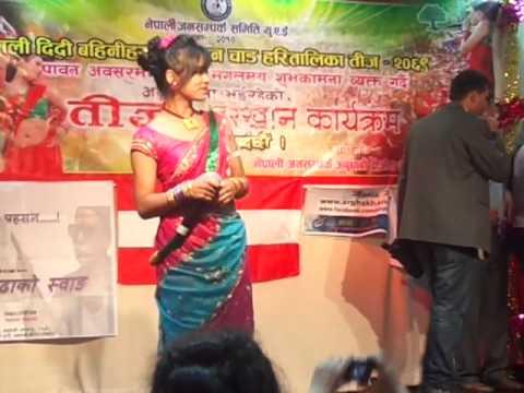 samjhana lamichhane magar abudabi program 07-09-2012 uplod baye LOKNATH