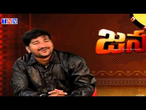 Janampata with Medak famous singer Begari Rajkumar - Program on Telangana folk songs - Part 4