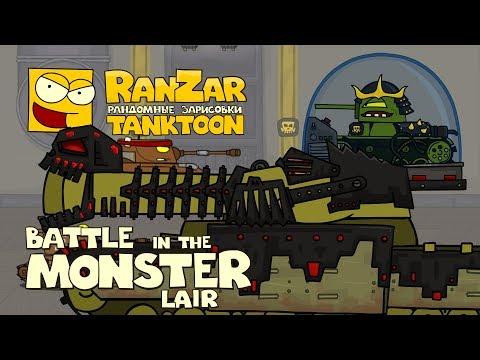 Tanktoon - Boj v brlohu monstra