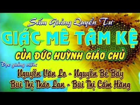Hình ảnh trong video PGHH Sấm Giảng Quyển 4 - ĐGV: Nguyễn