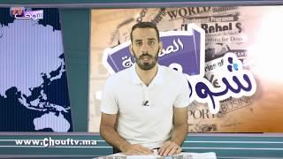 عصابة تغتصب الرجال أمام الكاميرات | شوف الصحافة