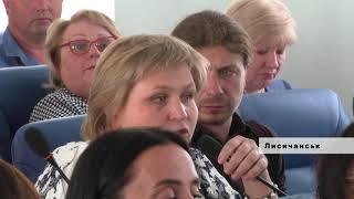 Проблемы электро- и водоснабжения. 46 сессия Лисичанского горсовета
