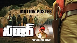 Sardar Movie Motion Poster