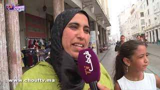 الشارع المغربي يوجه رسائل متميزة للملك محمد السادس بمناسبة عيد ميلاده   |   نسولو الناس