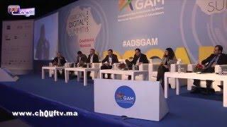الدار البيضاء تشهد على اختتام القمة الافريقية الرقمية   |   مال و أعمال