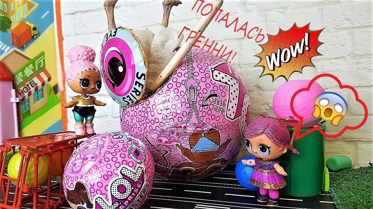 Куклы lol в Тамбове
