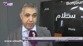الحصاد اليومي: تفاصيل وفاة الشيخ حمزة زعيم أكبر طريقة صوفية في المغرب   حصاد اليوم