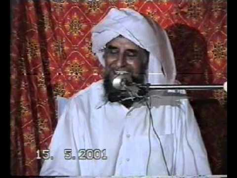 Maut Kee Haqeeqat (Al-Hazrat Tahir Badshah Jee) Peer of Chura Shareef