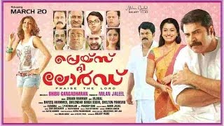 Praise The Lord - 2014 Malayalam Movie
